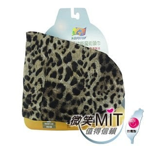 【微笑MIT】KUSOTOP-多功能百變魔術頭巾  HW035(咖啡)