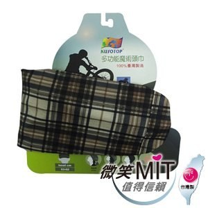 【微笑MIT】KUSOTOP-多功能百變魔術頭巾  HW088(咖啡)