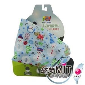 【微笑MIT】KUSOTOP-多功能百變魔術頭巾  HW112(藍)