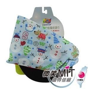 【微笑MIT】KUSOTOP-多功能百變魔術頭巾 棒球帽緣系列 HW112