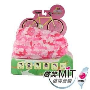 【微笑MIT】KUSOTOP-多功能百變魔術頭巾-粉紅迷彩百岳 B07
