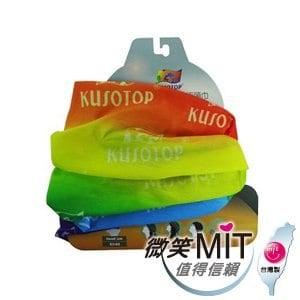 【微笑MIT】KUSOTOP-多功能百變魔術頭巾  HW804