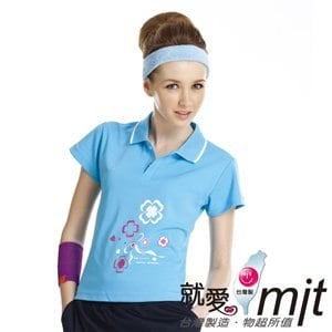 【微笑MIT】瑪蒂斯/盛銘-女短POLO 吸濕排汗衣 抗UV U1203(淺藍)