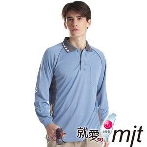 【微笑MIT】瑪蒂斯/盛銘-男長袖POLO 奈米竹炭保暖衣 百和黑絲絨 G9203B(水藍)