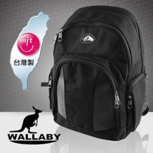 【微笑MIT】WALLABY/皇普-先驅者系列 電腦背包 HWN-1130