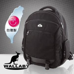 【微笑MIT】WALLABY/皇普-先驅者系列 電腦背包 HWN-1131