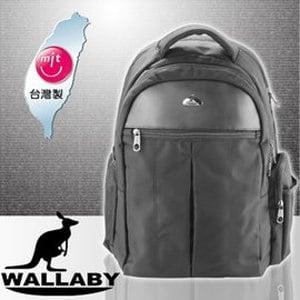 【微笑MIT】WALLABY/皇普-領導者系列 電腦背包 HWN-1256