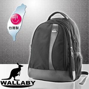 【微笑MIT】WALLABY/皇普-領導者系列 電腦背包 HWN-1258
