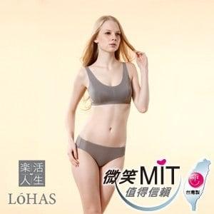 【Lohas】英國頂級天絲棉 ZERO BRA 零著感機能型運動內衣(經典灰)