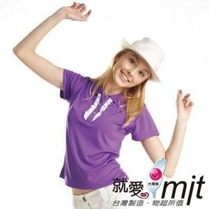 【微笑MIT】瑪蒂斯/盛銘-女短POLO 奈米竹炭排汗衣 浪漫蕾絲 抗UV G6212(奢華紫)