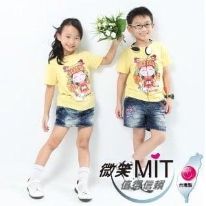【微笑MIT】Shirley House/天悅-時尙文創藝術潮T 愛台灣系列 兒童款(Q版媽祖)