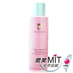 【微笑MIT】Skin Potion/魔力配方-魔力能量深效精華調理液(150ml/瓶)