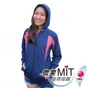 【微笑MIT】CHIAMEI/佳美-抗UV吸濕排汗外套MS-303001(丈青色)