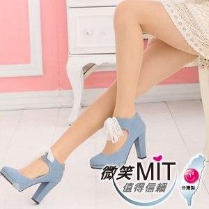 【微笑MIT】華貴絲襪/金福隆-膠原蛋白全透明彈性絲襪 3雙(膚)