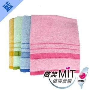 【微笑MIT】格蕾絲GRACE/泓棨-296素色條紋浴巾(藍色)