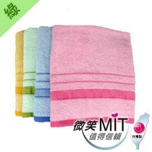 【微笑MIT】格蕾絲GRACE/泓棨-296素色條紋浴巾(綠色)