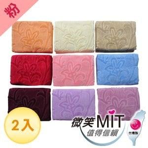 【微笑MIT】格蕾絲GRACE/泓棨-230枕巾(2入/粉色)