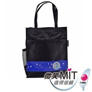 【微笑MIT】Caution可欣/晟旭-螢火蟲系列之直式手提袋 CT10321-6(黑/藍)