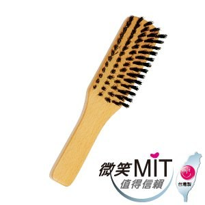 【微笑MIT】hanami/師寶-原木山毛櫸豬鬃梳 JU004(五排/S)