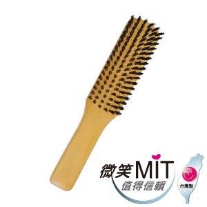 【微笑MIT】hanami/師寶-原木山毛櫸豬鬃梳 JU003(六排/L)
