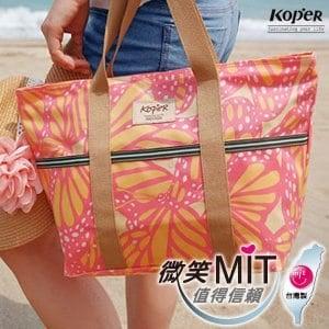 【微笑MIT】KOPER【繽紛趣】愛麗絲巧納袋(A4) 11078B(蜜桃橘)