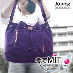 【微笑MIT】KOPER【輕甜焦糖】Brisk束口斜肩包 11014A(幻想紫)