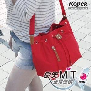 【微笑MIT】KOPER【輕甜焦糖】Brisk束口斜肩包 11014B(甜蜜紅)