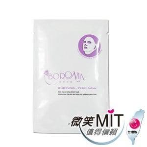 【微笑MIT】Boronia/巴洛尼亞-雪肌淨白珍珠面膜拉提系(25ml/5片入)