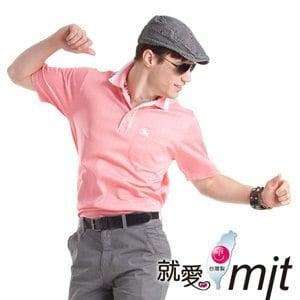 【微笑MIT】瑪蒂斯/盛銘-男短POLO 吸濕排汗衣 抗UV CL8912(玫粉)