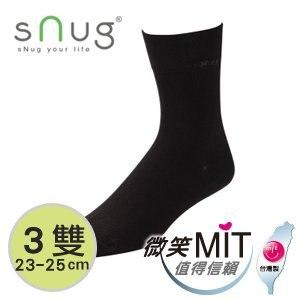 【微笑MIT】sNug/斯傑利 - 紳士襪S001 (3雙/黑/23-25cm)