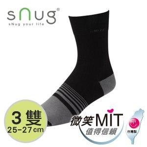 【微笑MIT】sNug/斯傑利 - 紳士襪S002 (3雙/黑灰/25-27cm)