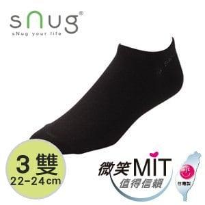 【微笑MIT】sNug/斯傑利 - 時尚船襪S008 (3雙/黑/22-24cm)