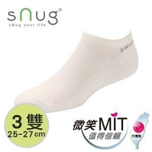 【微笑MIT】sNug/斯傑利 - 時尚船襪S010 (3雙/米白/25-27cm)