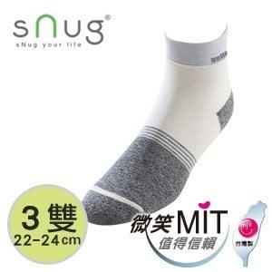 【微笑MIT】sNug/斯傑利 - 銀纖維女襪S019 (3雙/白銀/22-24cm)