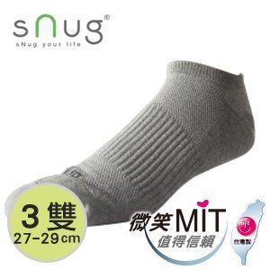 【微笑MIT】sNug/斯傑利 - 運動船襪S029 (3雙/灰/27-29cm)
