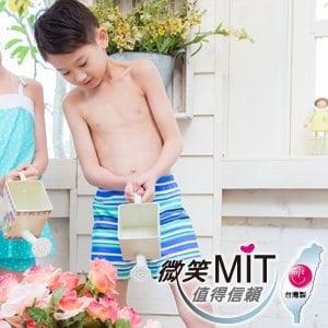 【微笑MIT】愛速王/綠璟鴻-小男泳褲 I4BS511(藍綠色系條紋)