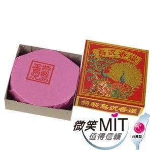 【微笑MIT】本色香/施美玉-烏沉料環香 No:101(10片/盒)