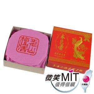 【微笑MIT】本色香/施美玉-沉檀料環香 No:151(10片/盒)