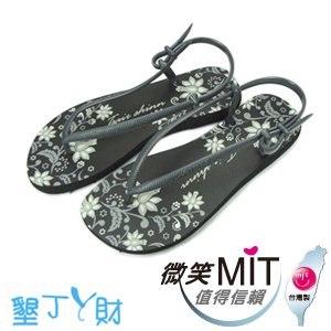 【微笑MIT】墾丁ㄚ財/上比-蔓藤花橡膠涼鞋(鐵灰/黑)