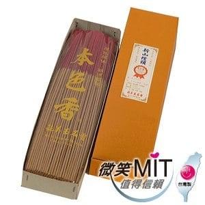 【微笑MIT】本色香/施美玉-新山檀1尺立香 No:2730(225g/盒)