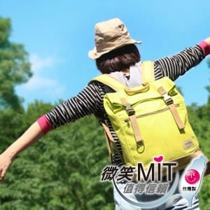 【微笑MIT】KOPER/金和鋒-【不平帆】復古雙釦帆布後背包 11052A-06(萊姆綠)