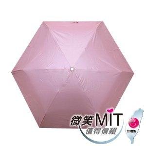 【微笑MIT】張萬春/張萬春洋傘-E26超輕量自動開收傘 AT3015(粉紅)
