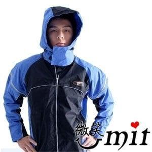 【微笑MIT】BrightDay/暉晉-風雨衣兩件式 蜜絲絨重機款(藍灰)★贈雨鞋套