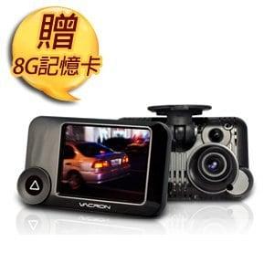 【守護眼VACRON】低照度不炫光行車影音記錄器 VVG-CBN11B