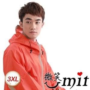 【微笑MIT】BrightDay/暉晉-風雨衣兩件式 疾風名人特仕款(桔米)★贈雨鞋套-3XL