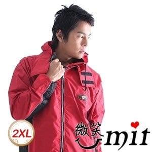 【微笑MIT】BrightDay/暉晉-風雨衣兩件式 蜜絲絨休閒款(紅灰)★贈雨鞋套-2XL