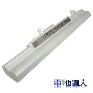 [電池達人]Asus W3, W3A, W3N, W3V, W3000系列電池 (銀白色)
