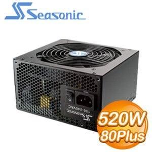 SeaSonic 海韻 S12II 520W 80+銅牌 電源供應器