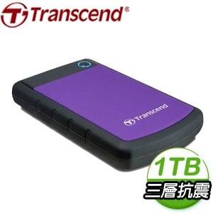 Transcend 創見 Storejet 25H3P 1TB USB3.1 2.5吋 軍規級抗震外接硬碟《紫》TS1TSJ25H3P