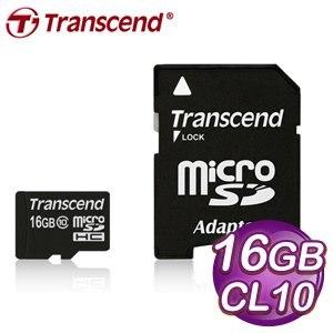 Transcend 創見 16G MicroSDHC(CL10) 附轉卡